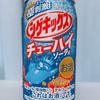 【購入レビュー】シゲキックスチューハイ ソーダ味はまずい?美味しい?実際に買って飲んでみた感想!