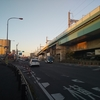 関越ウォーク 街道ルート 4. 北浦和駅〜上尾駅