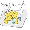No97.胃腸炎になった娘