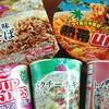 日本はタイ料理ブーム!?①〜インスタント焼そばを食べてみた〜