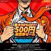 ソウル往復が6,000円!