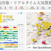 北京の大気汚染は実際のところどのくらい深刻なのか?