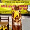 平和の少女像を「不快だ」と言う日本国民へ