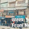【16週目】何もかもが刺激的!ネパール・カトマンズ旅行で感じたこと