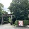 競技かるたの聖地、滋賀県大津市の近江神宮へ