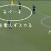 リオ五輪オリンピック 日本U-23vsコロンビアU-23の雑感とちょいゴール解説