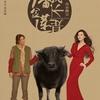 2017上半期中国映画レポート