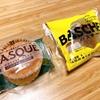 『バスクチーズケーキ』セブンとローソン食べ比べてみた