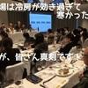 雑記2019.01.31 木 - おすすめワイン・映画情報など