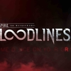 【Inside Xbox】Vampire: The Masquerade - Bloodlines 2の最新動画が公開!Xbox Series X・PS4などに対応!