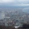 「函館の夜景」見てきた!
