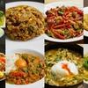 当ブログのカレー味の料理のレシピまとめ