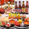 【オススメ5店】北九州(小倉・門司)(福岡)にあるインド料理が人気のお店