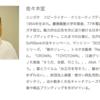【東京都福祉保健局】ダメ、ゼッタイに甘えるな