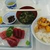 三浦半島サイクルスタンプラリー2018 + 城ヶ島 しぶき亭