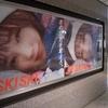 JR SKISKI 2021「冬の空気を変えろ」