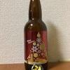 神奈川 横浜ビール DRAGONFLUIT ALE