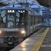 大阪仙台を18きっぷで移動してみるpart1(夏旅2018)