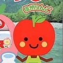 四角い林檎のお菓子レポート