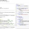 オンラインでのプログラミング系の演習をGoogle Colab & Google Driveで行なう