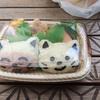 猫弁当 日本橋三越デパ地下 「おこわの里 たかもみ」