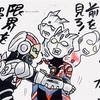 ウルトラマンオーブ THE CHRONICLE 3月放送分~劇場版と馬場先輩~