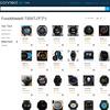 ForeAthlete 735XTJ ウォッチフェイス選択