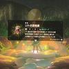 【ゼルダの伝説ブレスオブザワイルド・プレイ日記51】タ・ムールの祠に挑戦!ボコブリンが段々と強くなってる気が(>_<)