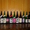 「日本酒の会sakenagoya3月定例会」に参加してきました。