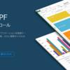 WPF 入門 - Windows Forms 開発者 必読