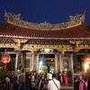 【20人に聞いた!】台北&台北以外のおすすめ観光地を紹介!