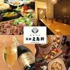 【オススメ5店】札幌(札幌駅・大通)(北海道)にある洋食が人気のお店