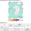 6日21時13分頃に熊本県熊本を震源とするM3.9の地震が発生!この地震により熊本県宇城市で震度4・熊本西区宇土市で震度3を観測!!