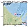 2016年09月10日 00時44分 網走沖でM3.5の地震