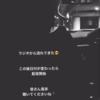 9/23 DAICHI MIURA BEST HIT TOUR 2017 @相模女子大学グリーンホール