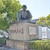 高山彦九郎像(土下座像)の正体。