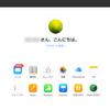 Apple、新しいデザインとなった「iCloud.com」のベータ版サイトを公開