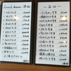 【神戸市須磨区】ナナ・ファーム須磨内「御肉」で焼肉ランチ!上質なお肉をたっぷり美味しく頂けます!!
