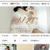 40代におすすめ!大人服が揃う韓国ファッション通販サイトTOP5