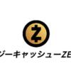 【ジーキャッシューZEC】の情報を「まとめて読みたい方用」-リアルタイムで自動更新