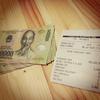 秋葉原でベトナム外貨両替