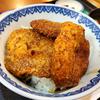 味処 越前@北区杉村で福井名物ソースカツ丼