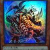 【遊戯王】ザ・ヴァリュアブル・ブックが楽天ブックスにて在庫復活!