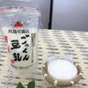 やみつきになる、ふわふわモコモコの泡立ち。唐津の老舗豆腐店の豆乳を使った石けん。