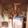 洗面台下スペースの断捨離。殆どが貰い物でした。