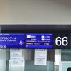 MH #2 A380-800