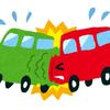 交通事故を80パーセント回避する裏ワザ