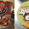 3回食べたらくせになった、チャパグリ。今後どこで買う?|韓国カップ麺