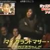 おばあちゃんドラマー 11/06 水