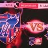 第17節 FC東京 VS 横浜F・マリノス